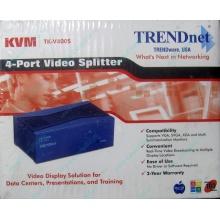 Видеосплиттер TRENDnet KVM TK-V400S (4-Port) в Дмитрове, разветвитель видеосигнала TRENDnet KVM TK-V400S (Дмитров)