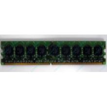 Серверная память 1024Mb DDR2 ECC HP 384376-051 pc2-4200 (533MHz) CL4 HYNIX 2Rx8 PC2-4200E-444-11-A1 (Дмитров)