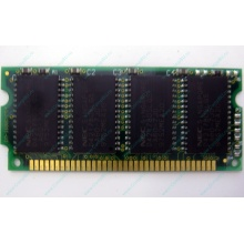 8Mb EDO microSIMM Kingmax MDM083E-28A (Дмитров)