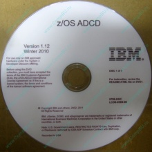 z/OS ADCD 5799-HHC в Дмитрове, zOS Application Developers Controlled Distributions 5799HHC (Дмитров)
