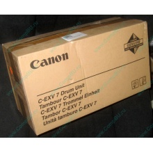 Фотобарабан Canon C-EXV 7 Drum Unit (Дмитров)