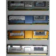 Серверная память HP 398706-051 (416471-001) 1024Mb (1Gb) DDR2 ECC FB (Дмитров)