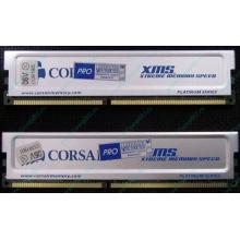 Память 2 шт по 512Mb DDR Corsair XMS3200 CMX512-3200C2PT XMS3202 V5.2 400MHz CL 2.0 0615197-0 Platinum Series (Дмитров)