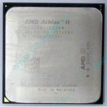 Процессор AMD Athlon II X2 250 (3.0GHz) ADX2500CK23GM socket AM3 (Дмитров)