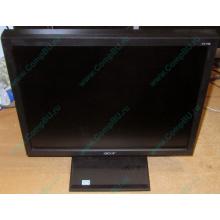 """Монитор 17"""" TFT Acer V173 DOb (Дмитров)"""