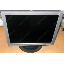 """Монитор 17"""" TFT LG Flatron L1717S (Дмитров)"""