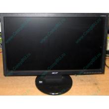 """Монитор 18.5"""" TFT Acer V193HQ Db (Дмитров)"""