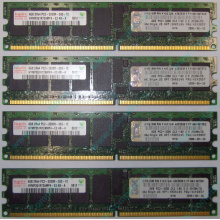 IBM OPT:30R5145 FRU:41Y2857 4Gb (4096Mb) DDR2 ECC Reg memory (Дмитров)