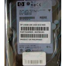 Жёсткий диск 146.8Gb HP 365695-008 404708-001 BD14689BB9 256716-B22 MAW3147NC 10000 rpm Ultra320 Wide SCSI купить в Дмитрове, цена (Дмитров).