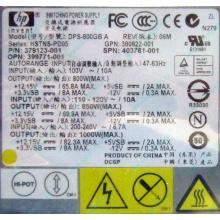 HP 403781-001 379123-001 399771-001 380622-001 HSTNS-PD05 DPS-800GB A (Дмитров)