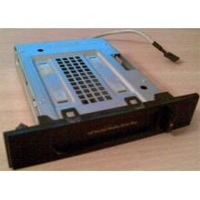 HP Pocket Media Drive Bay 5003-0667 (Дмитров)