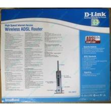 WiFi ADSL2+ роутер D-link DSL-G604T в Дмитрове, Wi-Fi ADSL2+ маршрутизатор Dlink DSL-G604T (Дмитров)